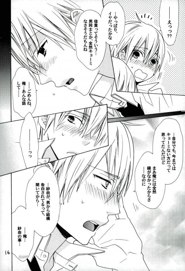 BL/男子校_11