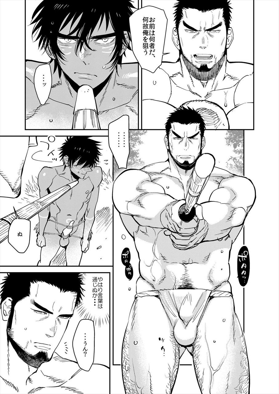 BL漫画06