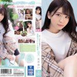 新人!kawaii*専属デビュ→天音ゆい18歳 新時代アイドル誕生パッケージ画像